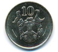 10 центов 1990 год Кипр