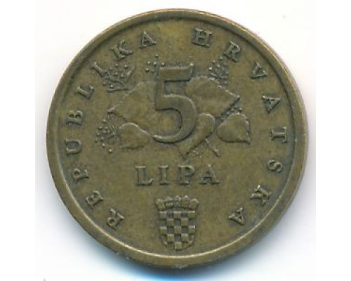 5 лип 1997 год Хорватия