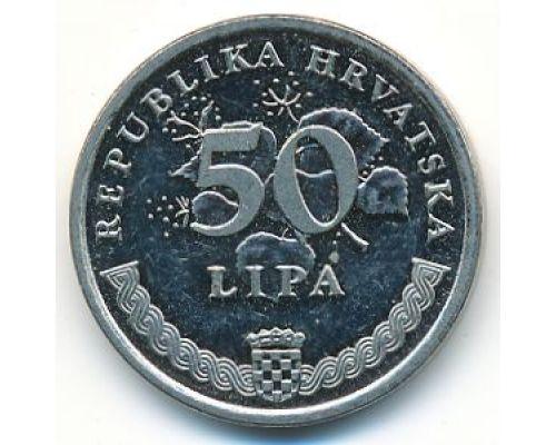 50 лип 1995 год Хорватия