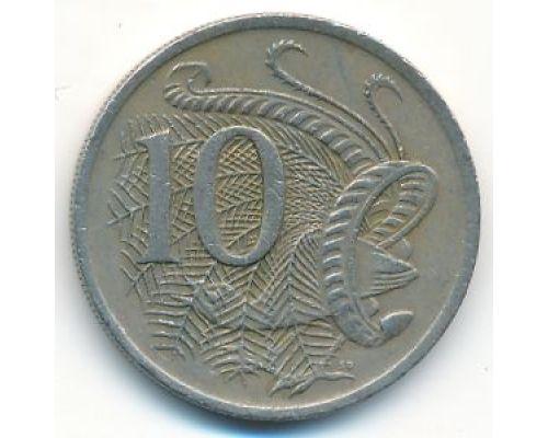 10 центов 1975 год Австралия