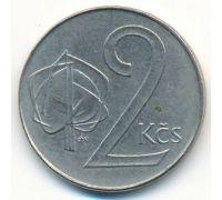 2 кроны 1991 год Чехословакия ЧСФР