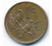1 цент 1979 год ЮАР Птицы Николаас Йоханнес Дидерихс