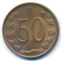 50 гелеров 1963 год Чехословакия