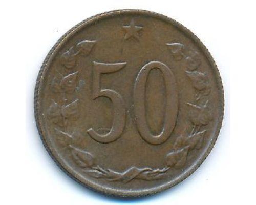 50 гелеров 1965 год Чехословакия
