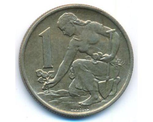 1 крона 1967 год Чехословакия