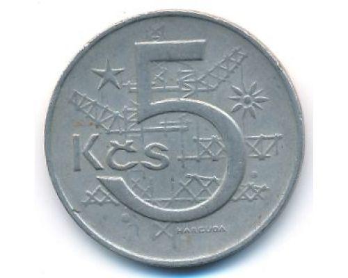 5 крон 1975 год Чехословакия