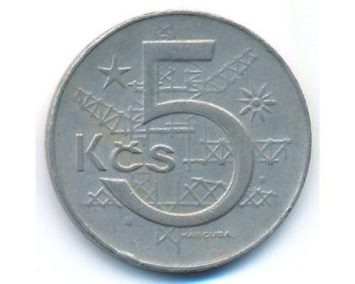 5 крон 1981 год Чехословакия