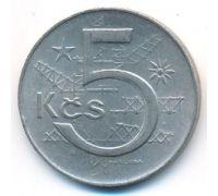 5 крон 1984 год Чехословакия