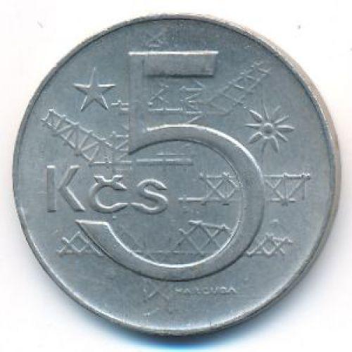5 крон 1980 год Чехословакия