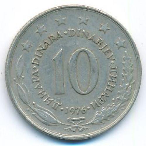 10 динаров 1976 год  Югославия