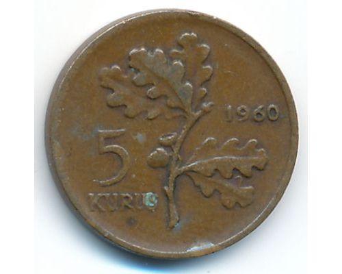 5 куруш 1960 год Турция