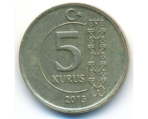 5 куруш 2013 год Турция