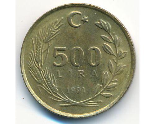 500 лир 1991 год Турция