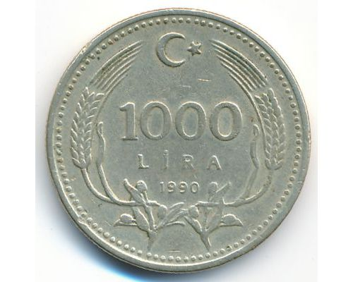 1000 лир 1990 год Турция
