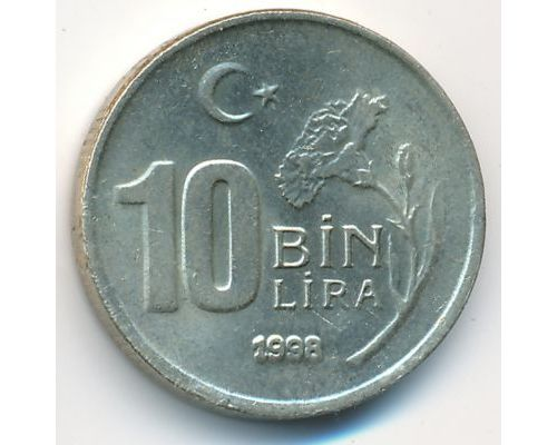 10000 лир 1998 год Турция