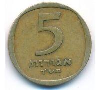 5 агорот 1960 год Израиль