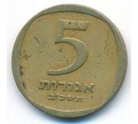 5 агорот 1962 год Израиль