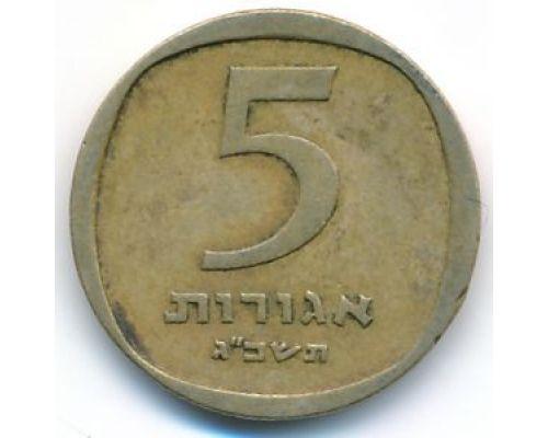 5 агорот 1963 год Израиль