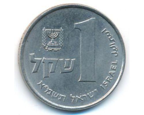 1 шекель 1981 год Израиль