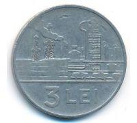 3 лей 1963 год Румыния