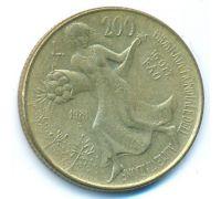 200 лир 1981 год Италия