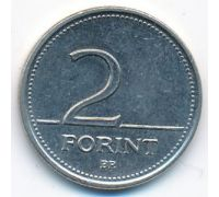 2 форинта 1999 год Венгрия