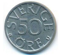 50 эре 1991 год Швеция