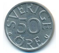 50 эре 1977 год Швеция
