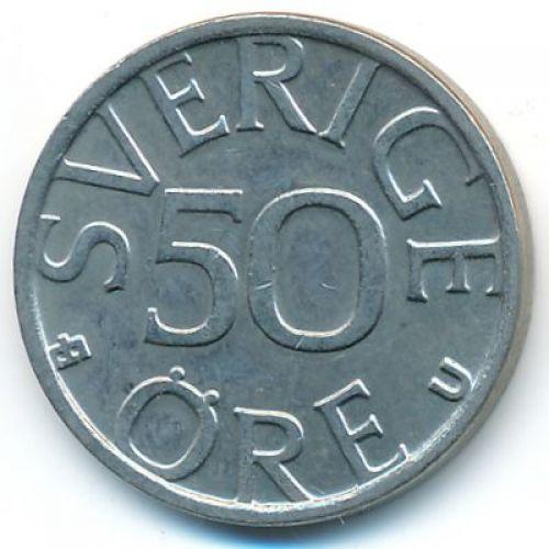 50 эре 1988 год Швеция