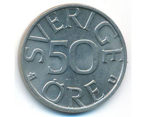 50 эре 1985 год Швеция