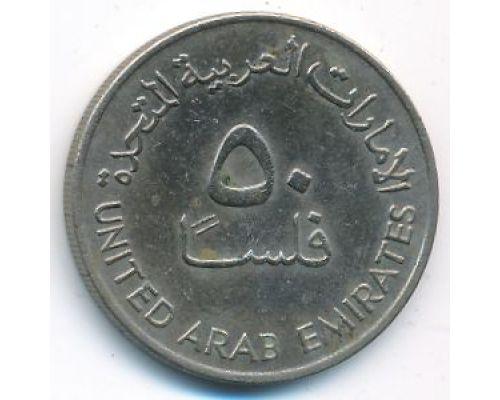 50 филсов 1973 год ОАЭ Нефтяные Вышки