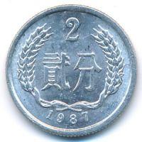 2 феня 1987 год Китай
