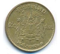 50 сатанг 1957 год Таиланд