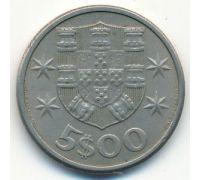 5 эскудо 1979 год Португалия