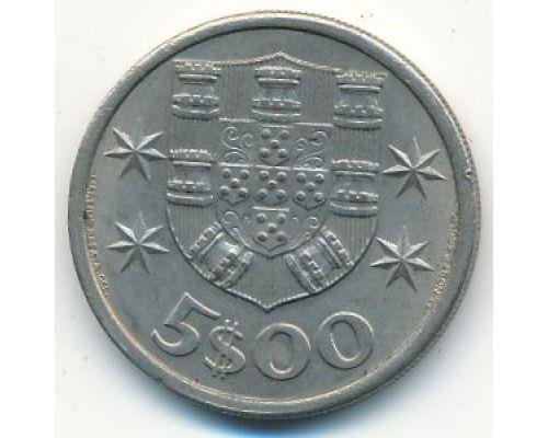 5 эскудо 1967 год Португалия