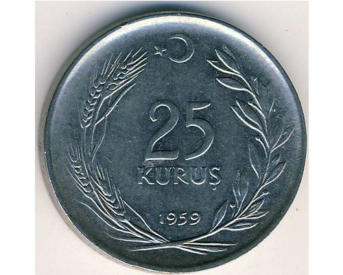 25 куруш 1959 год Турция