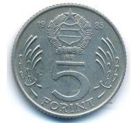 5 форинтов 1985 год Венгрия