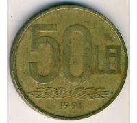 50 лей 1991 год Румыния