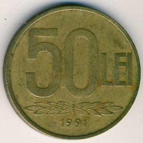 50 леи 1991 год Румыния