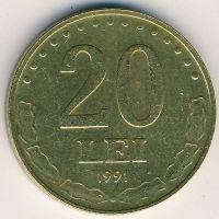 20 лей 1991 год Румыния