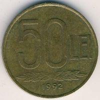 50 лей 1992 год Румыния