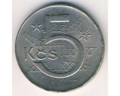 5 крон 1989 год Чехословакия