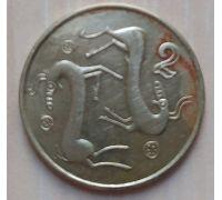 2 цента 1991 год Кипр