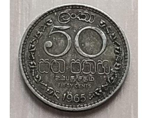 50 центов 1965 год Шри-Ланка Цейлон