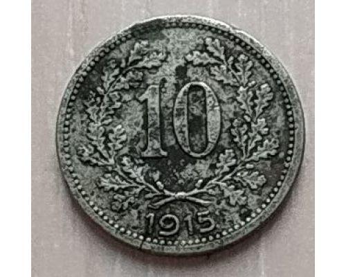 10 геллеров 1915 год Австрия