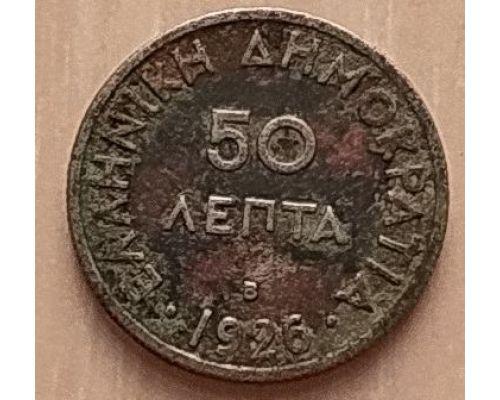 50 лепт 1926 год Греция