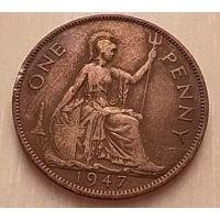 1 пенни 1947 год Великобритания