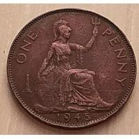 1 пенни 1945 год Великобритания