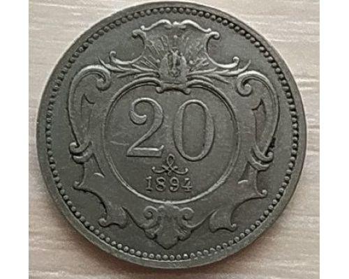 20 геллеров 1894 год Австрия