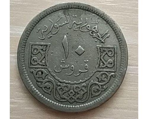 10 пиастров 1948 год Сирия